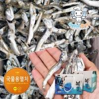 [엔젤쿡] 여수복멸치 국산 대멸치 선물세트 700g AGCEBA0170