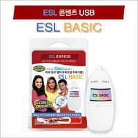 [랭귀지타운USB] ESL BASIC 강의 /동영상강의 12강 /영어, 한글, 무자막 지원 /스마트폰, TV, PC,태블릿 등 모든제품 호환