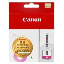 캐논(CANON) CLI-8 M 적색