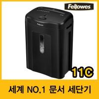 [펠로우즈] 문서세단기 11C (43506)