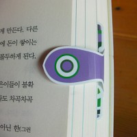 [자석자동책갈피] 자동책갈피 수지인M : 선이 패턴B