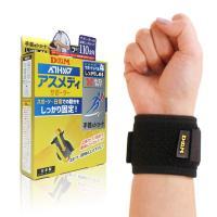 (디앤엠) 손목 보호대/일본보호대/강한지지력