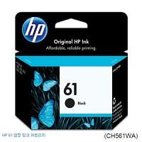 HP CH561WA / No.61 / BK pigment / 190P