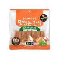 쿠나 웅자오빠가 만든 고구마 치킨 (250g)