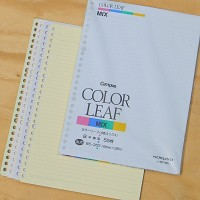 [KOKUYO] 컬러속지로 특색있게..B5-55매의 일본 고쿠요 Color 루스리프 26공 바인더 리필 속지 HB573-5