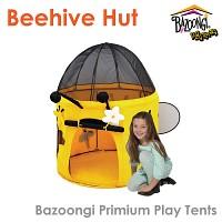 꿀벌하우스