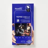 [하루하루] 에피소드1 마유 진정 마스크(5본입)