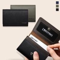 [여성카드.명함지갑]보노(사피아노)천연가죽 카드지갑