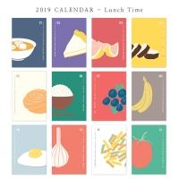 [2019 CALENDAR] Lunch Time