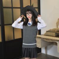 마법학교 청순한 마법사 스카이라인 조끼