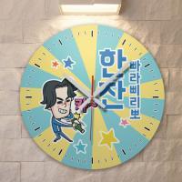 id515-소주커플(남자)_인테리어벽시계