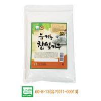[유기농팔도]유기농 찹쌀가루 500g(국산 100%)