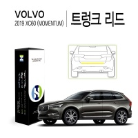 볼보 2019 XC60 모멘텀 트렁크 리드 PPF 보호필름 1매