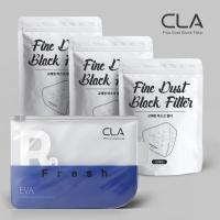 CLA 마스크필터 3팩+소프트케이스 증정 [입체형]