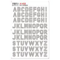 A1458-꾸밈인스스티커_라인알파벳