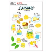 A1752-꾸밈인스스티커_음식(레몬)일러스트