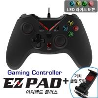 PC/PS3/안드로이드폰 호환 이지패드 + 거치클립포함