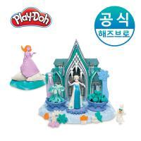 플레이도우 겨울왕국 분수 플레이세트 + 20팩