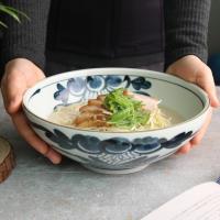 일본식기 오하나 와이드 면기
