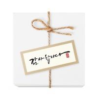 [인디고샵] [손글씨] 감사합니다 테두리 라벨 (10개)