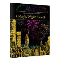 Colorful Night View 2 : 아메리카, 아프리카로 떠나는 스크래치 북 (12장세트)