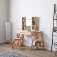 코아바 원목 수납 거울 화장대 B형 + 화장대 의자