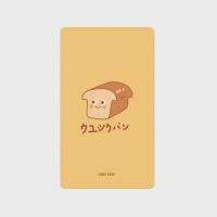 [어프어프] 보조배터리 Smile bread-mustard