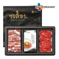 [추석 / CJ] 정품진 한우 갈비, 불고기 세트_1.3kg