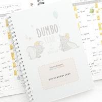 쌍둥이 수유일지-So sweet babies,Dumbo