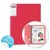 4000 컬러풀웨이브 D링 바인더 16mm(핑크)/50825-70557