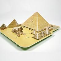 3D입체퍼즐 쿠푸왕의 피라미드 [CK013]