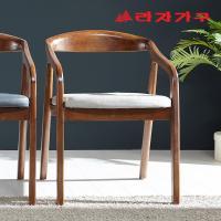 구시 고무나무 원목 식탁 의자