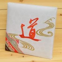 [Nakabayashi] 직물표지+나사식제본 접착앨범..일본 나카바야시 壽和道 Series 자수앨범...道 HF394-3