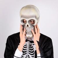 대형해골 가면(화이트)