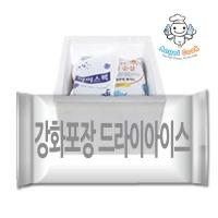 [엔젤쿡] 순살생선 강화포장 드라이아이스 추가 AGCTWF9901