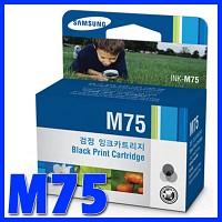 삼성 정품 INK-M75 블랙 MJC-4700/5700/5750/6700/6750 SCX-1430/1450/1455/1460/1470/1770