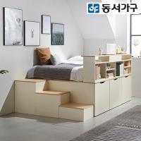 동서가구 침대+와이드책장+SS매트(독립) DF638536