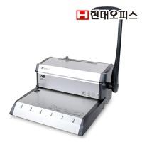[현대오피스] 사무용 와이어링 제본기 S6+사은품증정