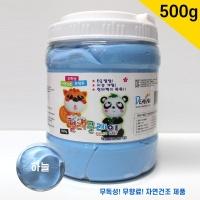 컬러 클레이 장난감 점토 하늘 대용량 500g