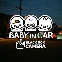 SET 아리삼형제 블랙박스 / 아기가타고있어요 반사스티커 자동차스티커