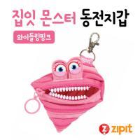 ZIPIT 집잇 와이들링 몬스터 동전지갑 (핑크)