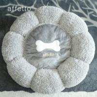 그레이XL-아페토 오리지널츄이스티 도넛방석