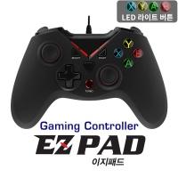 PC/PS3/안드로이드폰 호환 이지패드 : EZ PAD