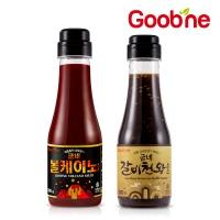 [무료배송][굽네] 볼케이노&갈비천왕 소스 1+1 세트