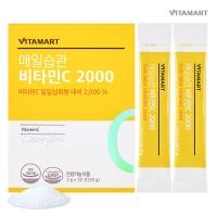 [비타마트] 매일습관 비타민C 2000 30포