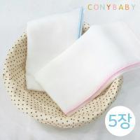 [CONY]프리미엄순면 거즈아기손수건 (블루)5장