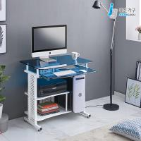 [좋은가구] 블루아이 컴퓨터책상(GF-G777)