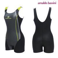 아날도바시니 여성 수영복 ASWU7524