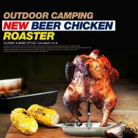 노마드 NEW 비어 치킨 로스터 훈제 BBQ