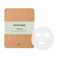 VT 피토 마스크 (5ea)